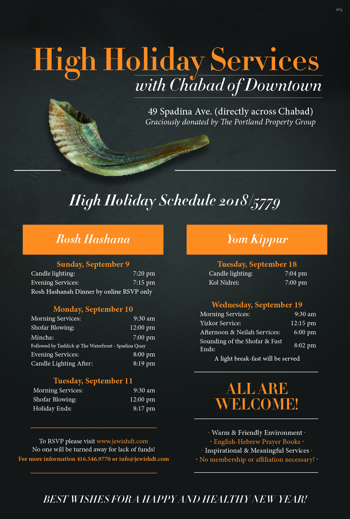 High Holiday TORONTO poster 5779.jpg