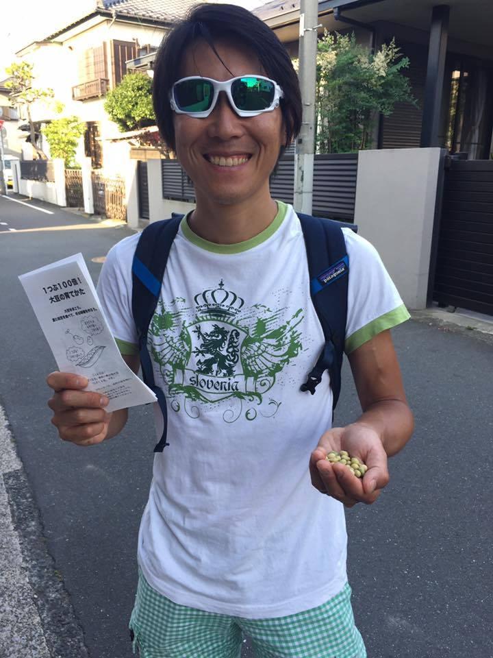 道でばったり出会ったトレイルランナー宮地さんは、山を走りながら森を整備するツワモノ。「ぜひまかせてください!」と、心強い〜!