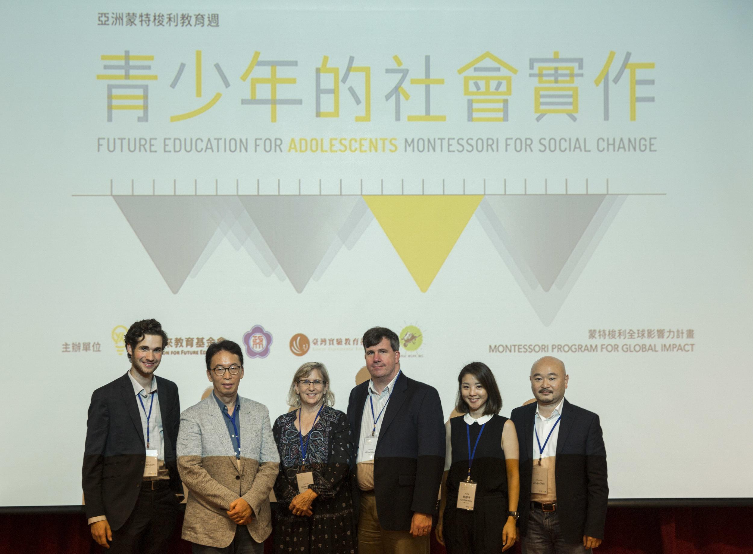(左起) 綜合座談與談人Max Schubert,主持人鄭同僚, 講者Laurie Ewert-Krocker, Michael Waski, 毅宇基金會創辦人杭容宇, Andy Chen.JPG