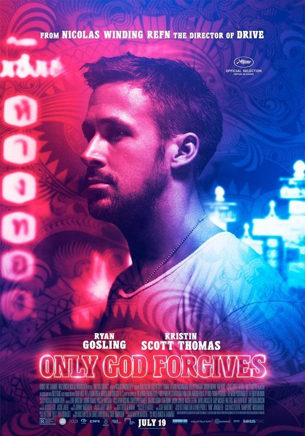 "Cartel promocional para ""Only God Forgives"" (abucheada en cannes por su extrema violencia) con Ryan Gosling como protagonista."