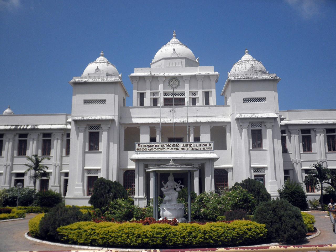 SriLanka 02.jpg