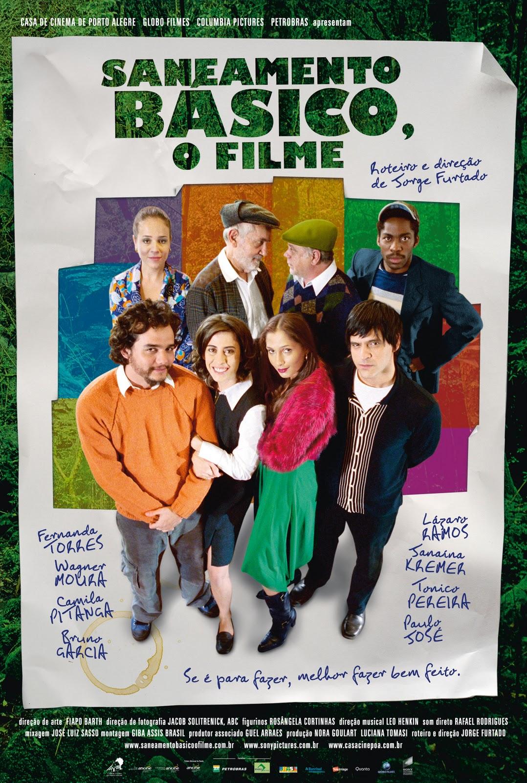 Saneamiento básico, la película CARTEL
