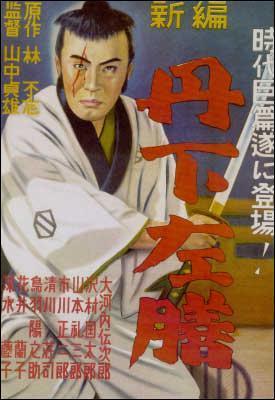 tange_sazen_yowa_hyakuman_ryo_no_tsubo-999029689-large.jpg