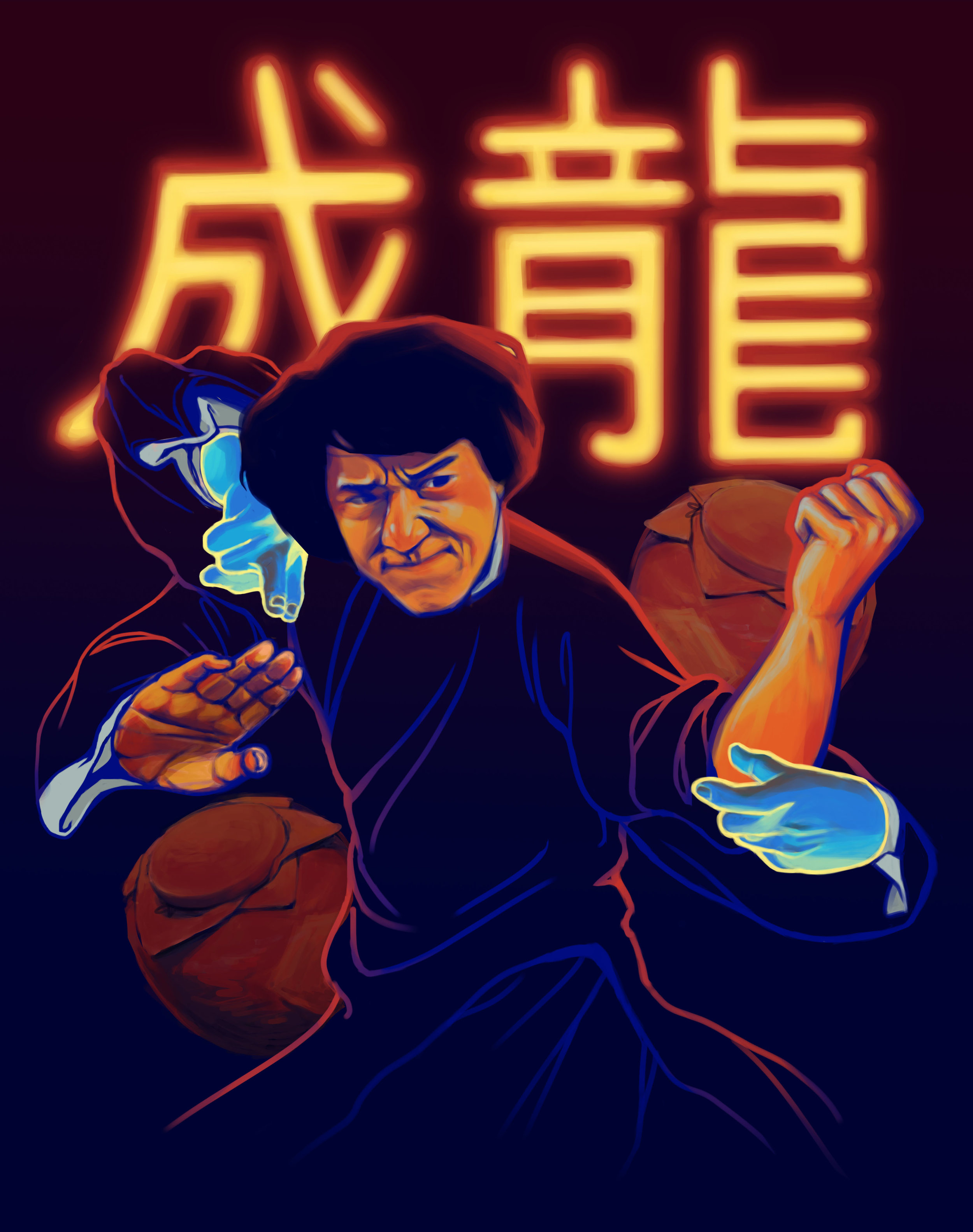 Kung Fu Masters Tribute: Jackie Chan
