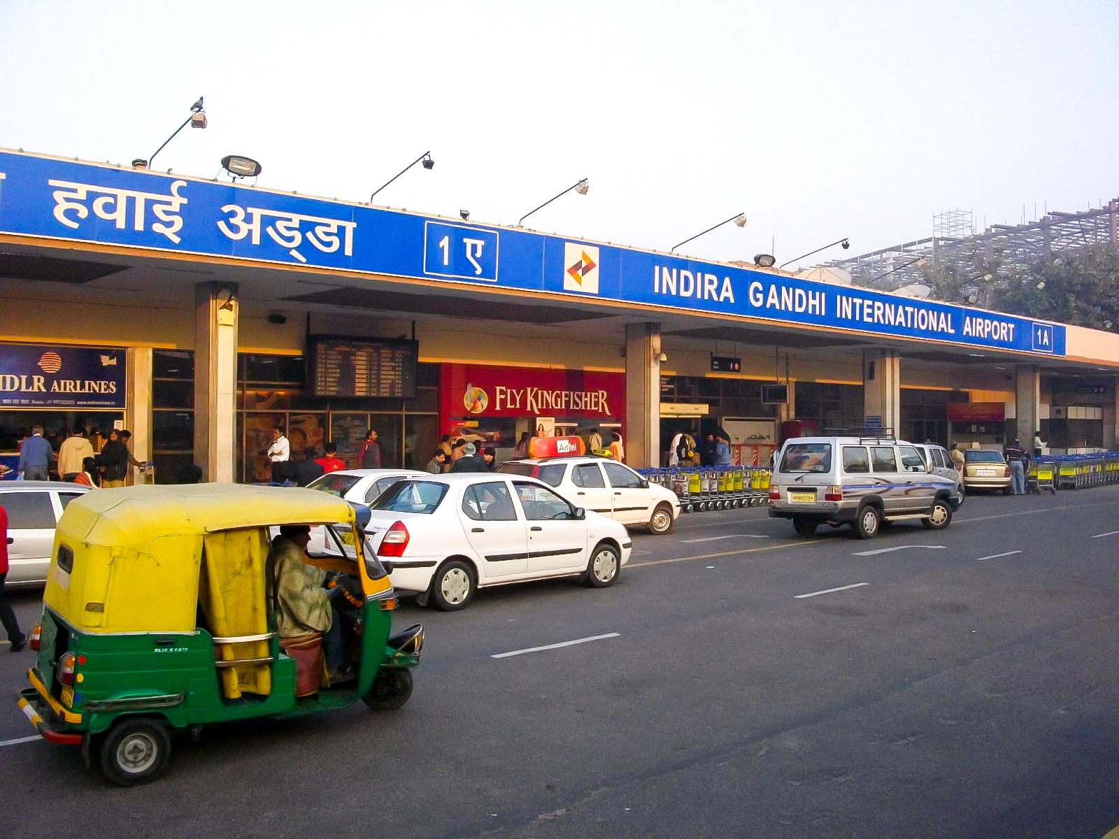 indira-gandhi-international-airport-delhi.jpg