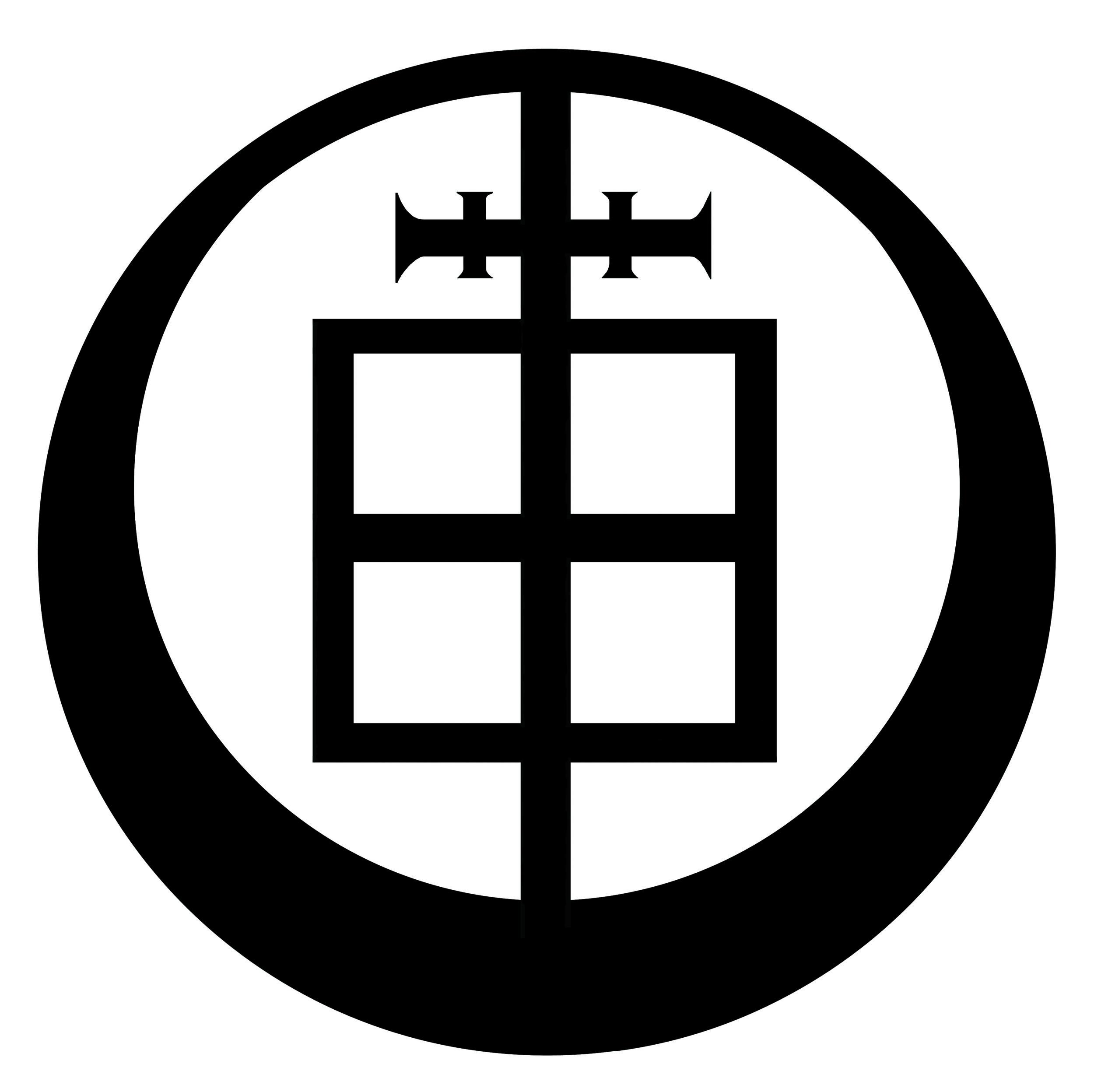atramentous logo plain 6X6 jpg.jpg