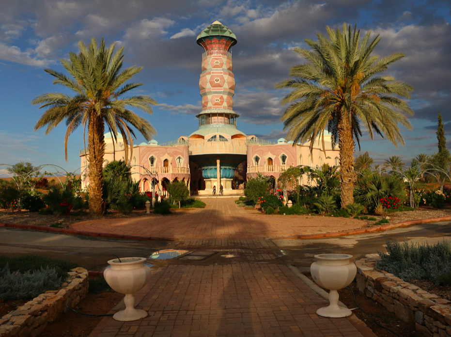 The Art Center at Kibbutz Neot Smadar