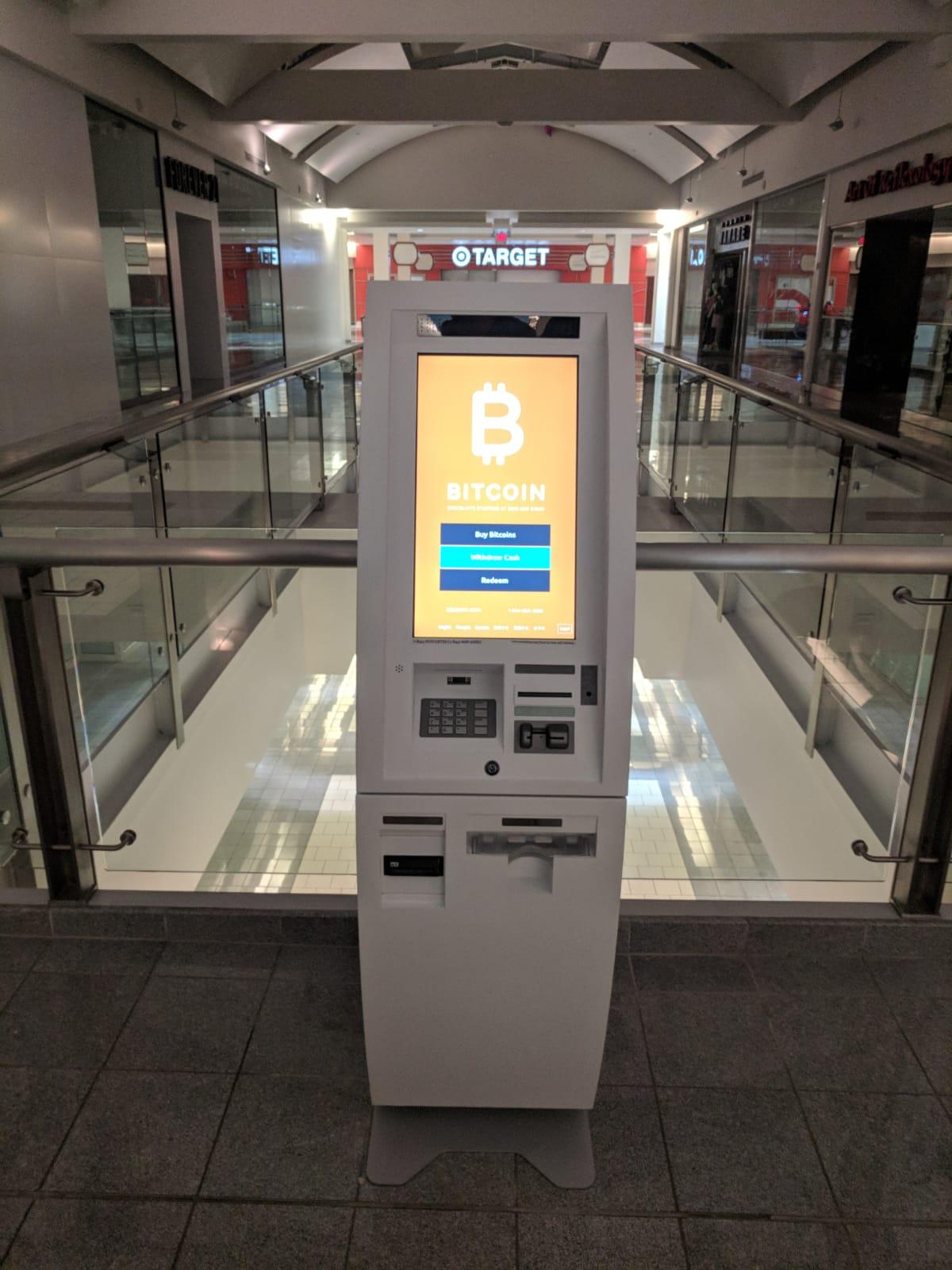 Tanforan ATM.jpeg