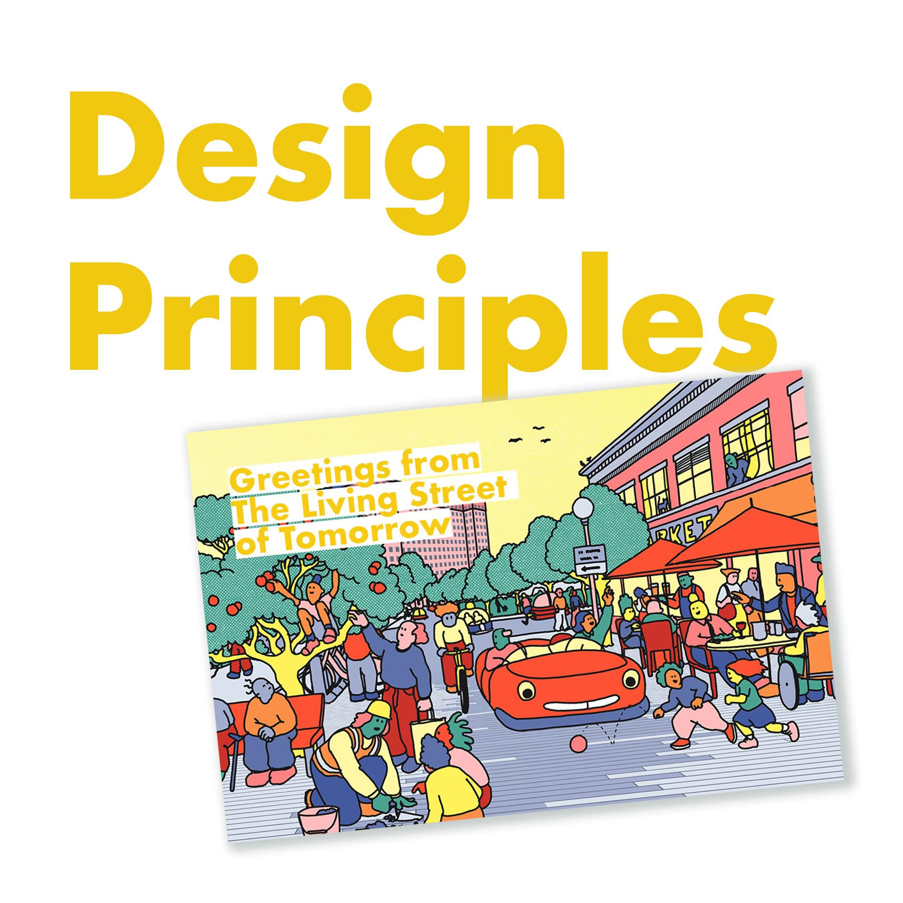 design-principles.jpg