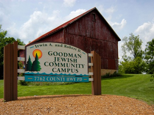 Goodman-Campus_resize508__1_1.jpg