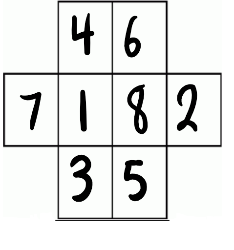 8PuzzleSolve.PNG
