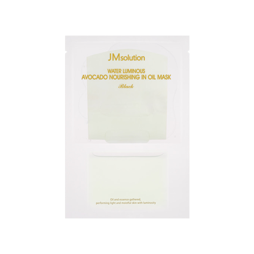 What is it?   The JM Solution Water Luminous Avocado Nourishing In Oil Mask utilises avocado oil to combat acne, blackheads and skin inflammation.   How to use?   1. After cleansing, tone the skin.  2. Fold over the bottom pouch upwards and push up until it pops. Rub the mask gently to mix and distribute the essence.  3. Apply mask and leave on for 10 to 20 minutes.  4. Remove mask and pat any remaining essence into skin.
