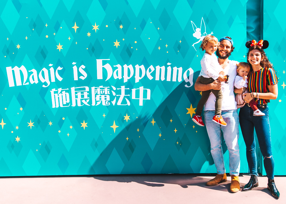 Da due a quattro. Magic is happen!