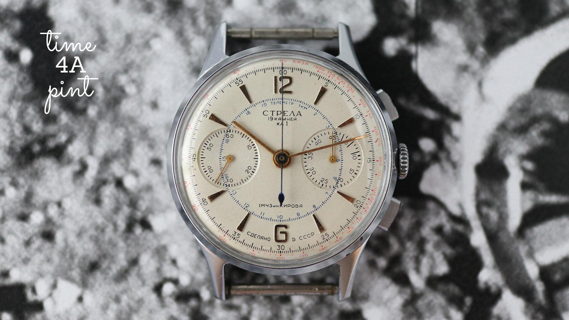 Poljot Strela 3017 Chronograph