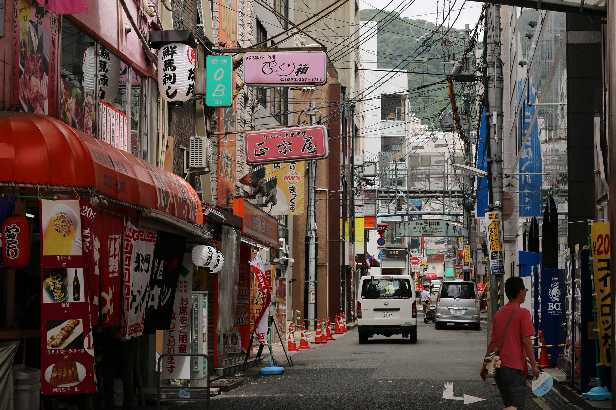 Kobe, Japan_23819705755_l.jpg