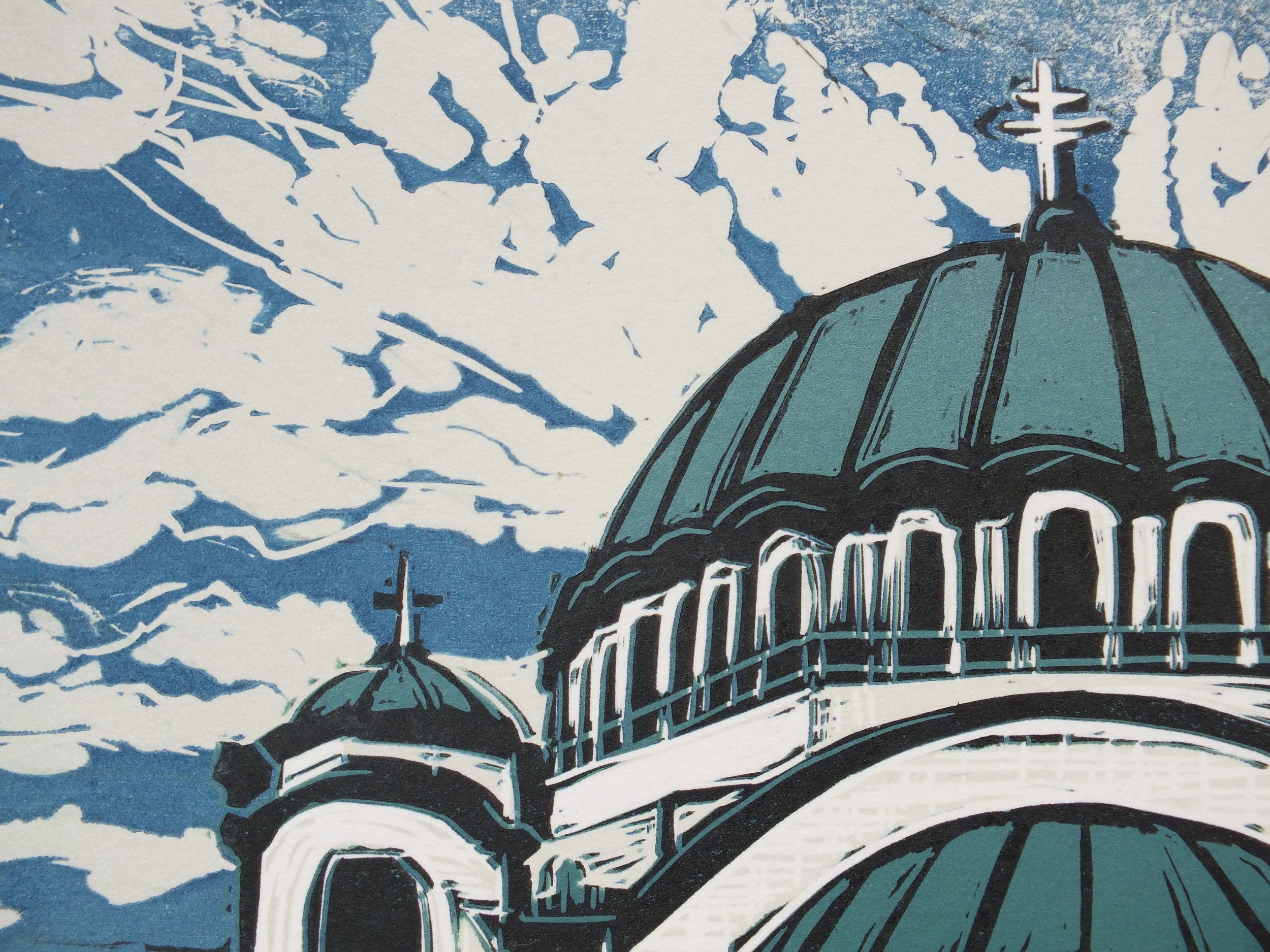 St Sava lino #14 dome.jpg