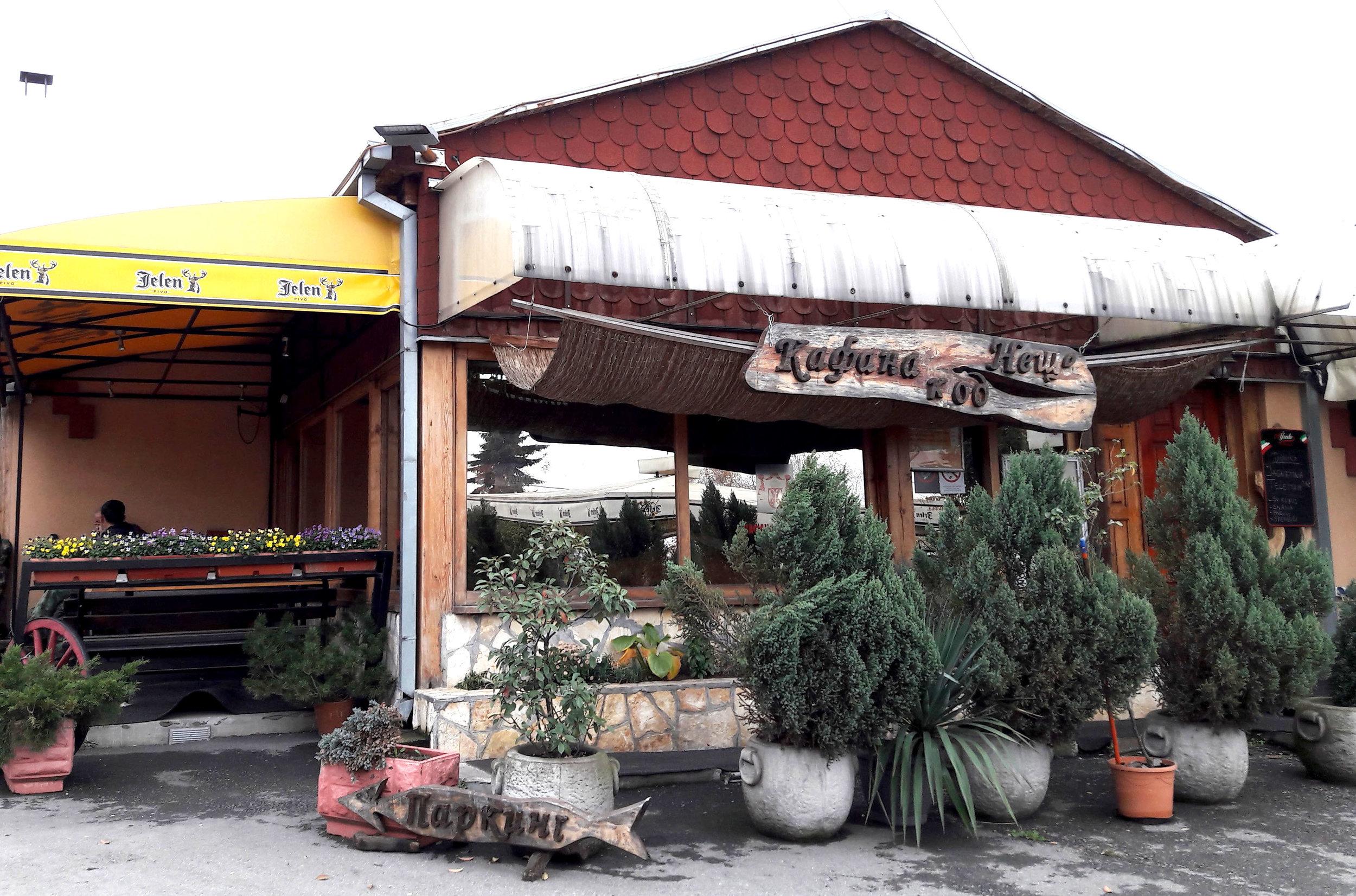 Kafana Kod Neša (Nesha's Restaurant)