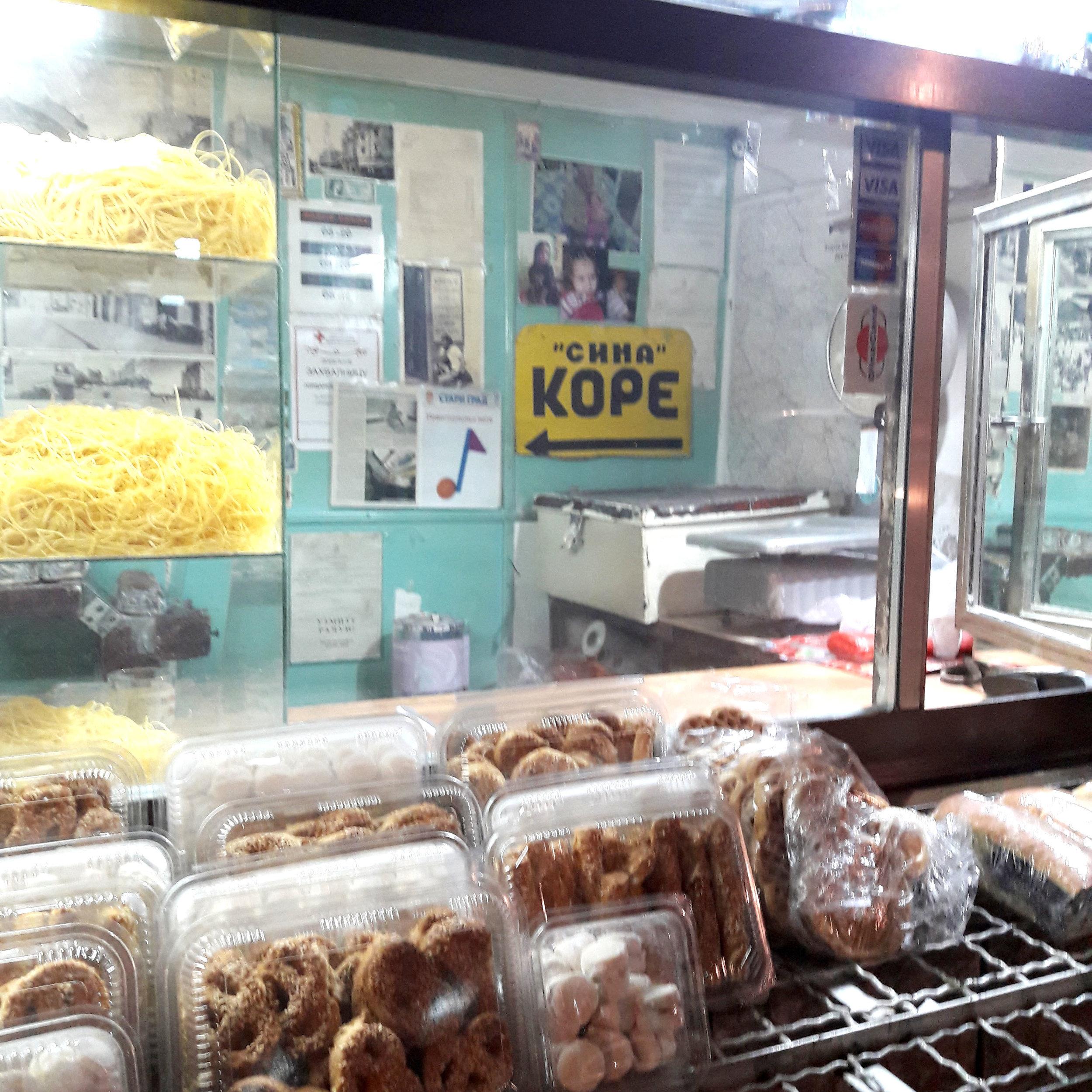 Kore Shop.jpg