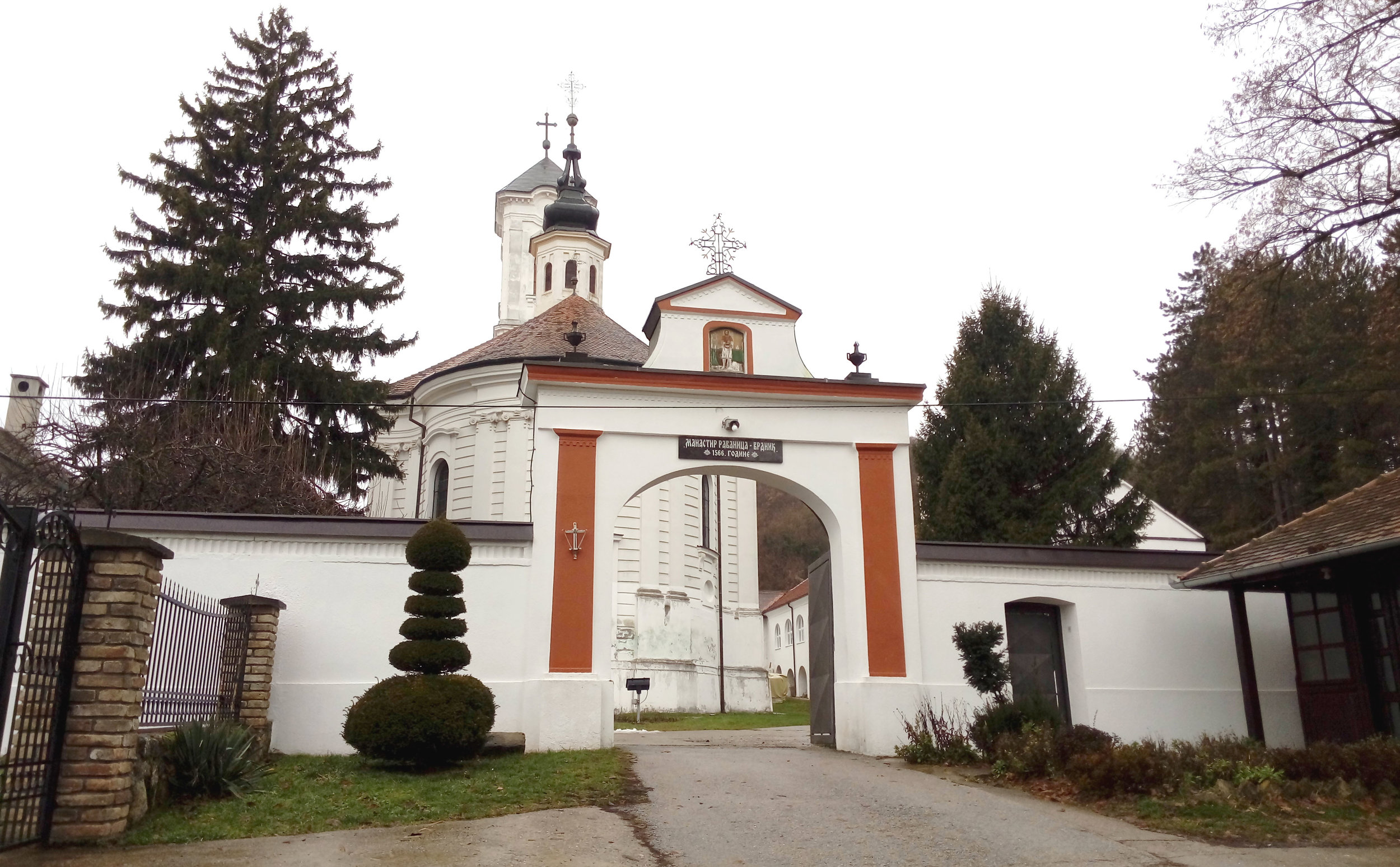 Vrdnik Monastery