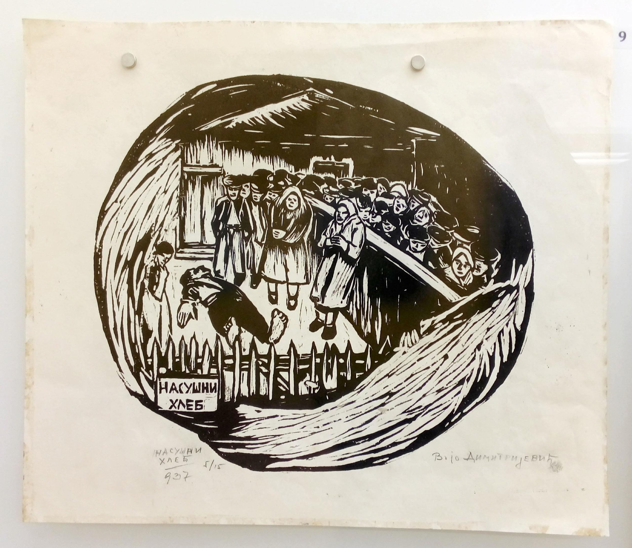 Print 1 Museum.jpg