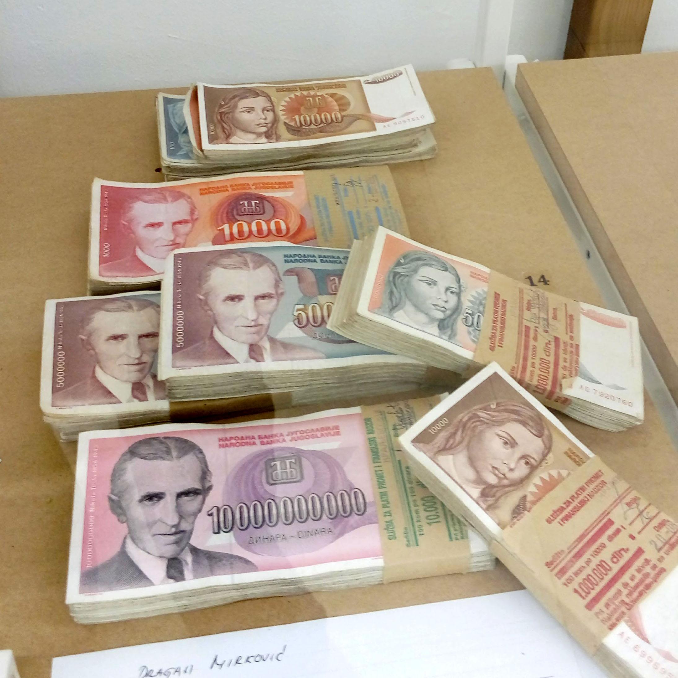 Money museum.jpg