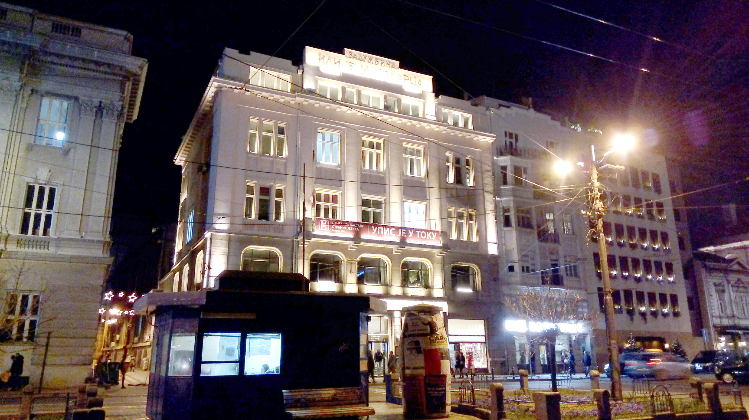 Kolarac Concert Hall, Belgrade City Centre