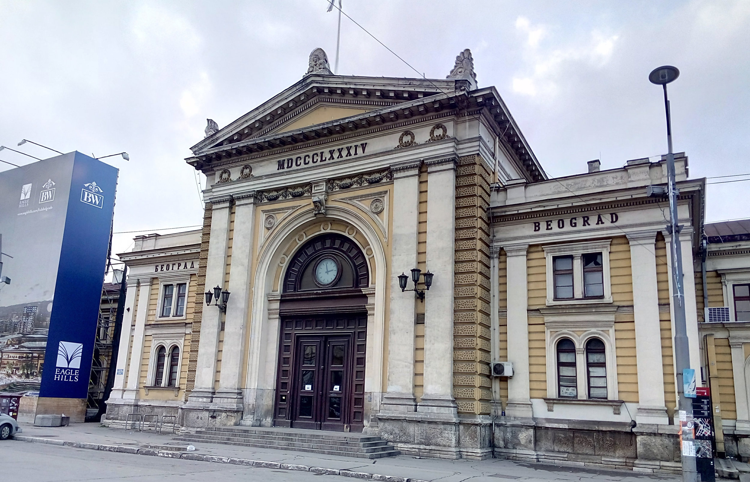 Železnićka Stanica, Railway Station, Belgrade.