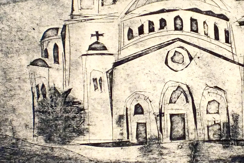 Church of St Sava #1 closeup.jpg