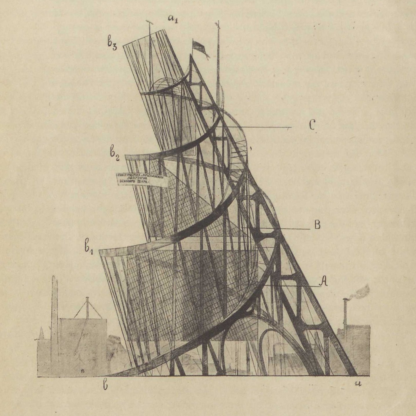Sketch of The Monument to the Third International, Petrograd, 1920 found in Punin's writings to explain the purpose of every glass structure