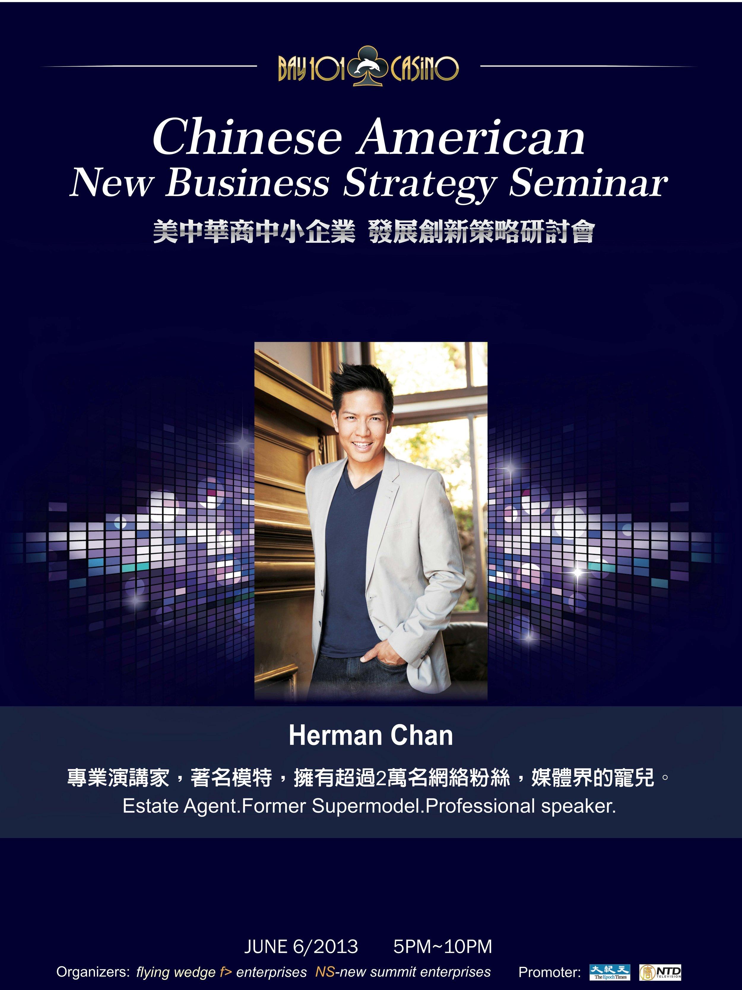 chinese seminar herman flyer.jpg