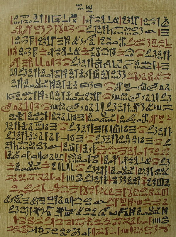 1500 BC - Cannabis is listed as a medicine in the Ebers Papyrus from ancient Egypt