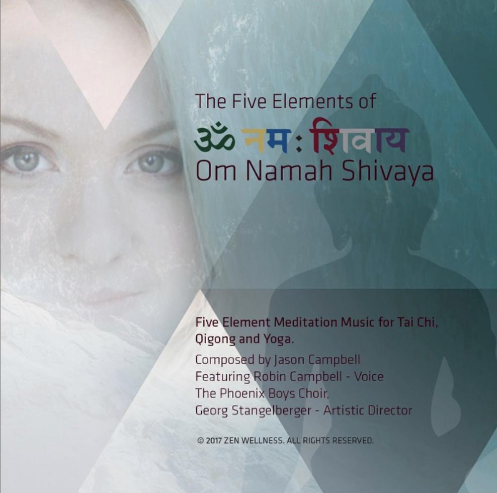 A 5 Element album of Om Namah Shivaya