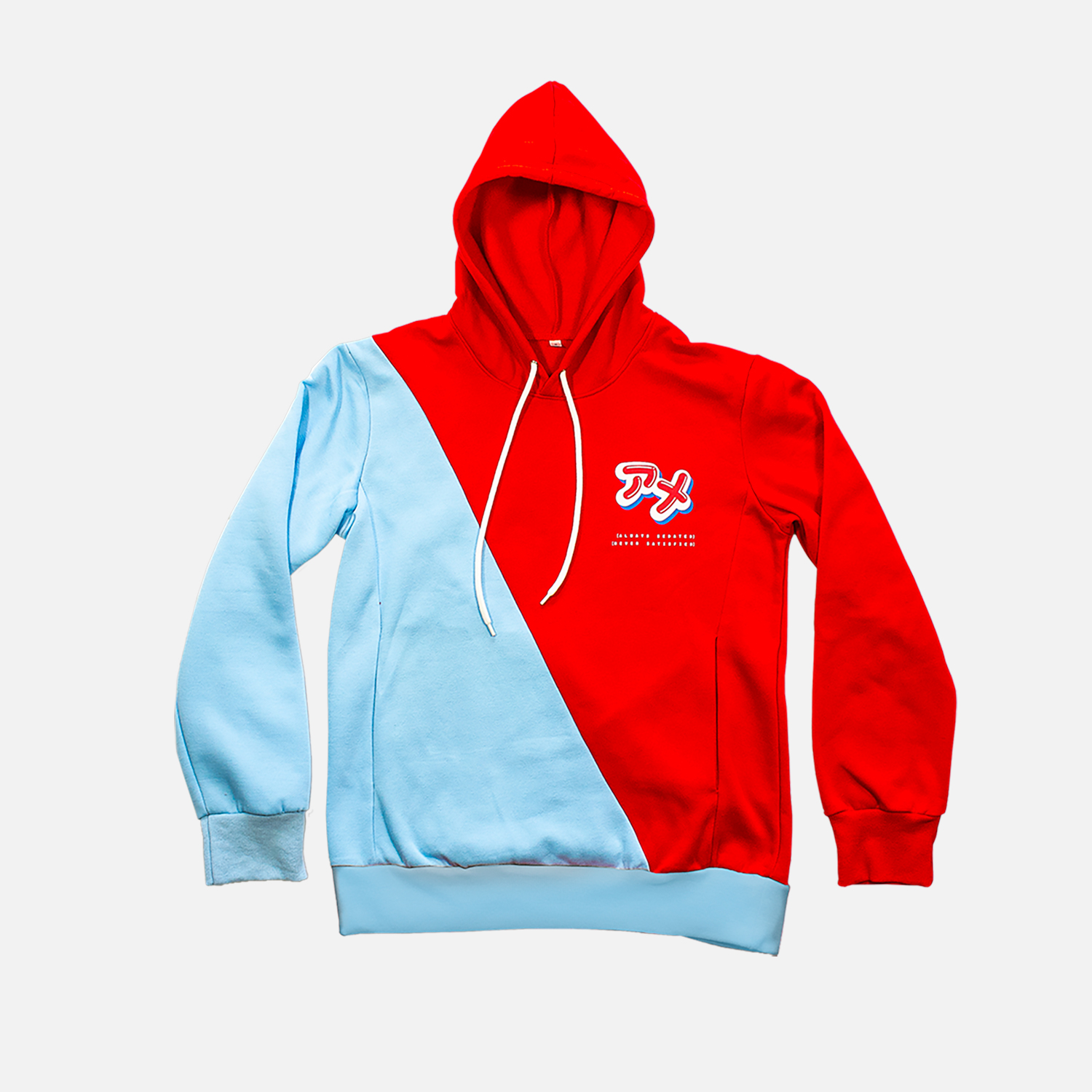CANDY PULLOVER HOODIE