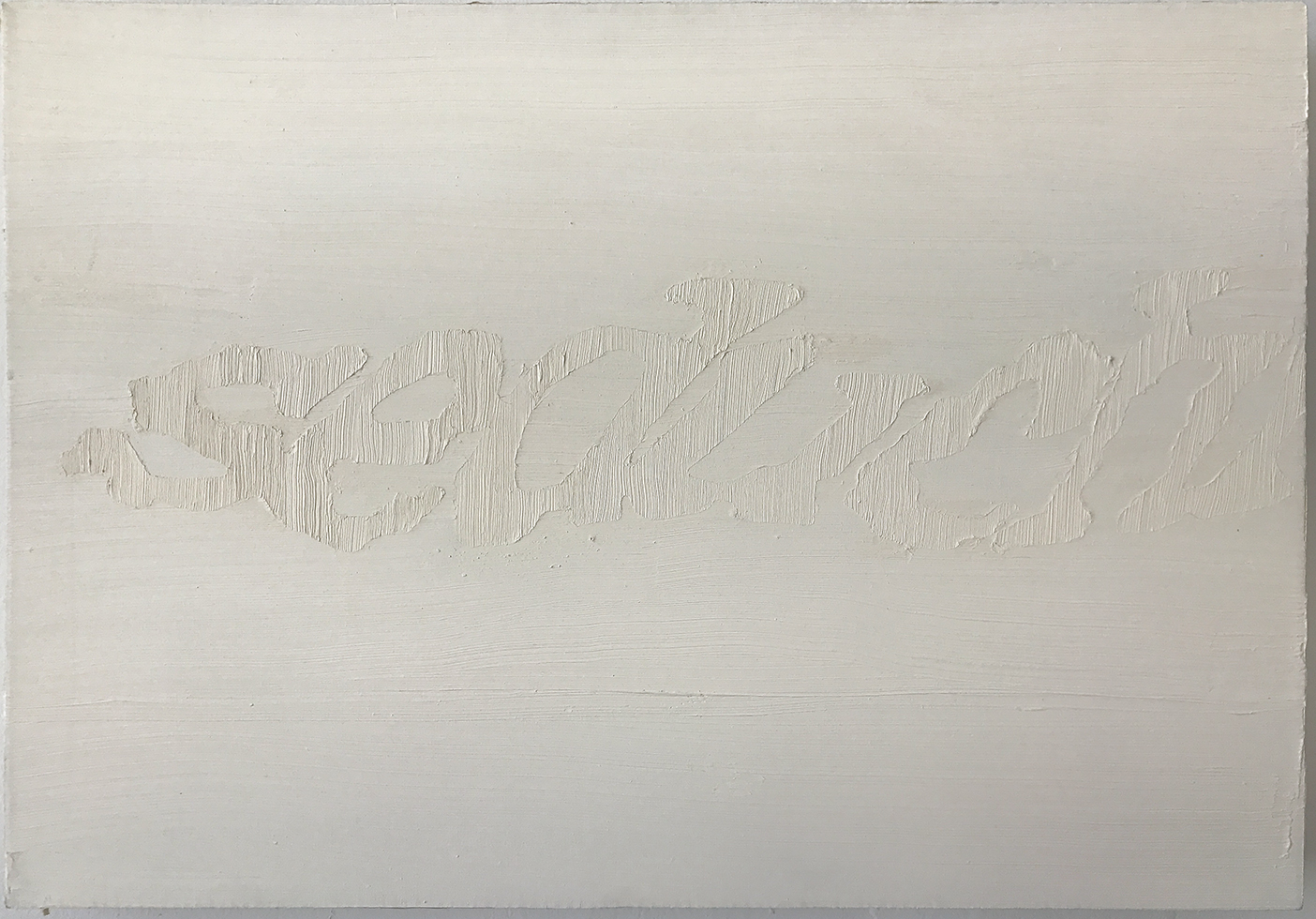 "suduchno, 16"" x 21.5"", oil on canvas"