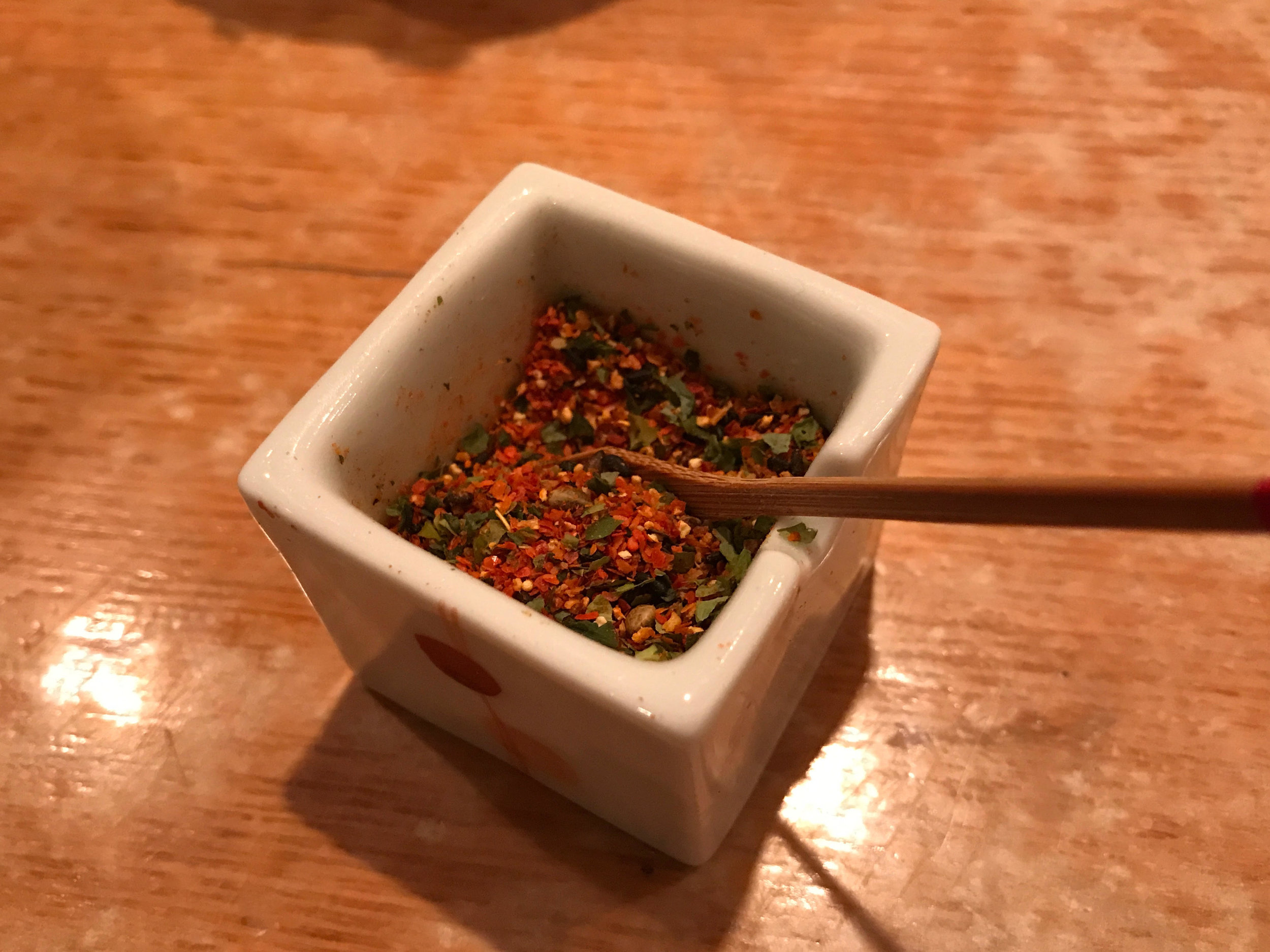"""A spice blend called """"Shichimi"""" (literally means 7 essences)"""