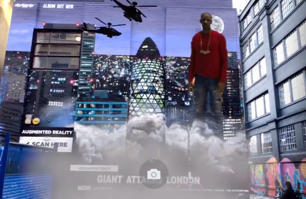 ARE2 App for Giggs/Island Records