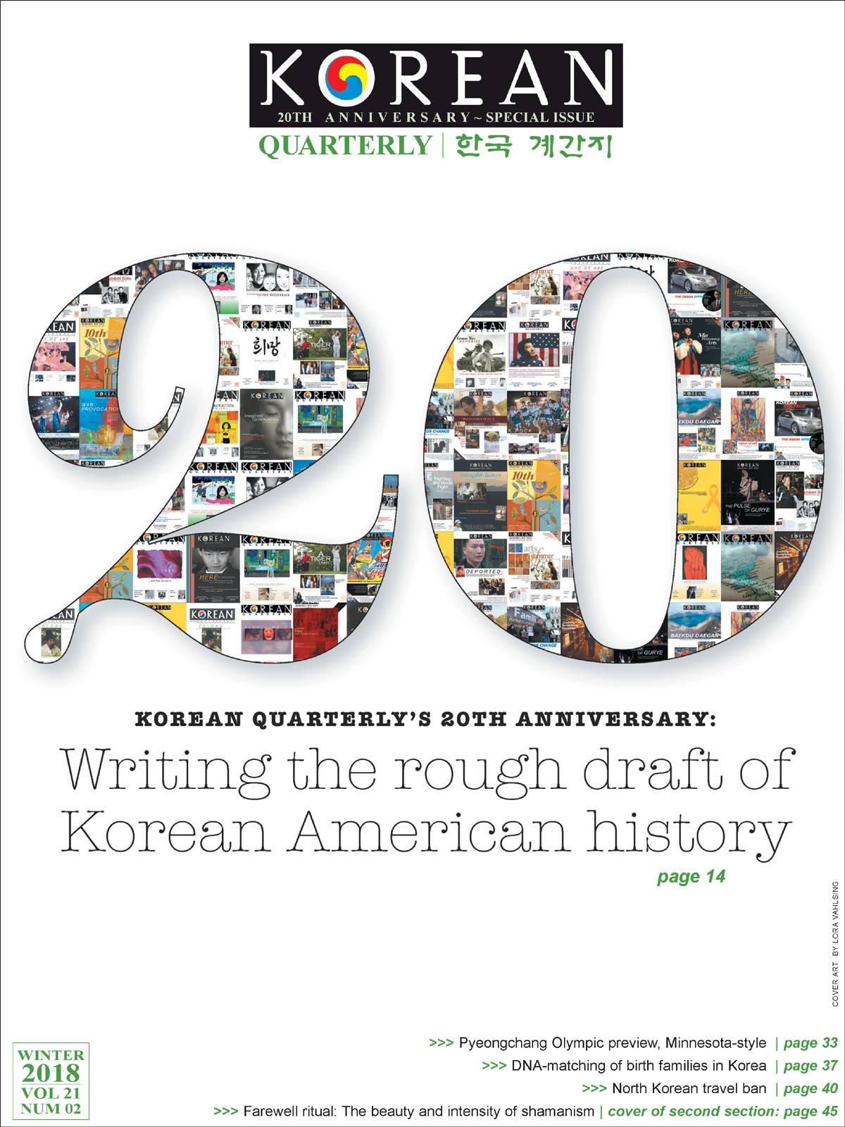 Korean Quarterly - In the Winter of 2018 Lora had the privilege of designing this cover for Korean Quarterly's 20th anniversary!