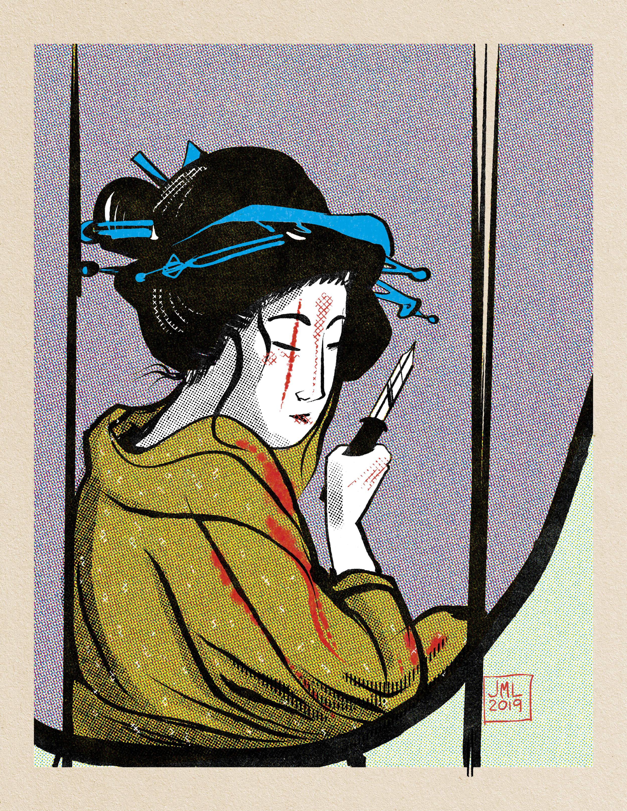 Plastic Geisha - Switch Blade