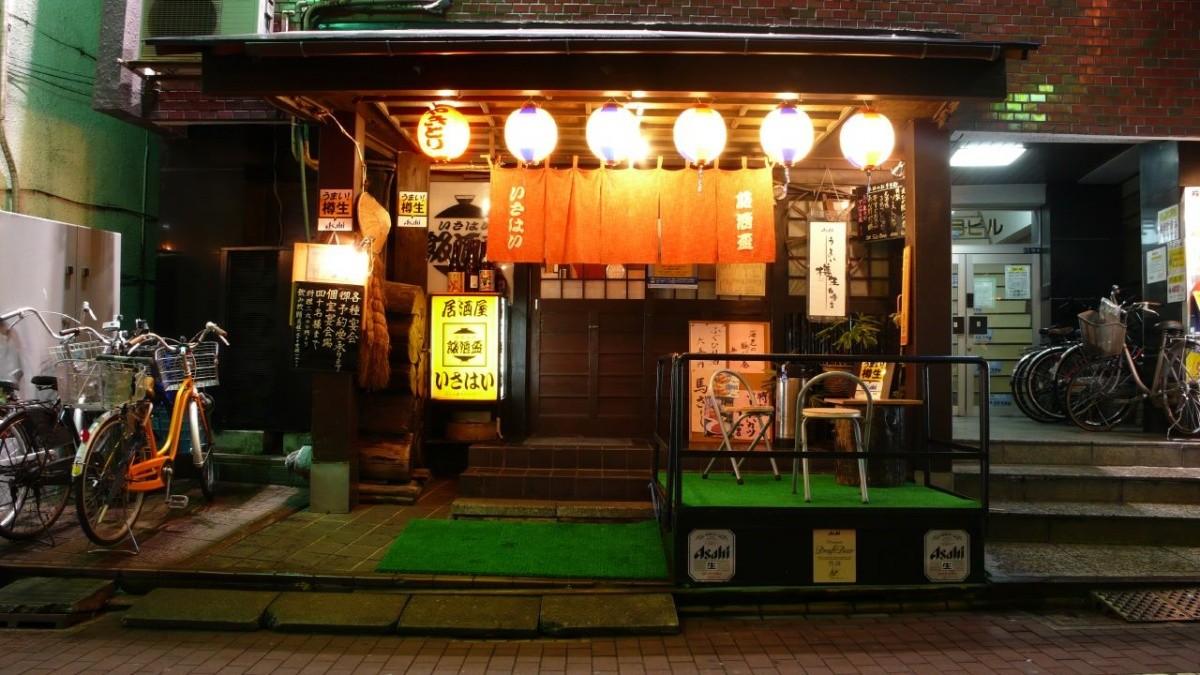 Photo:  AllAbout-Japan