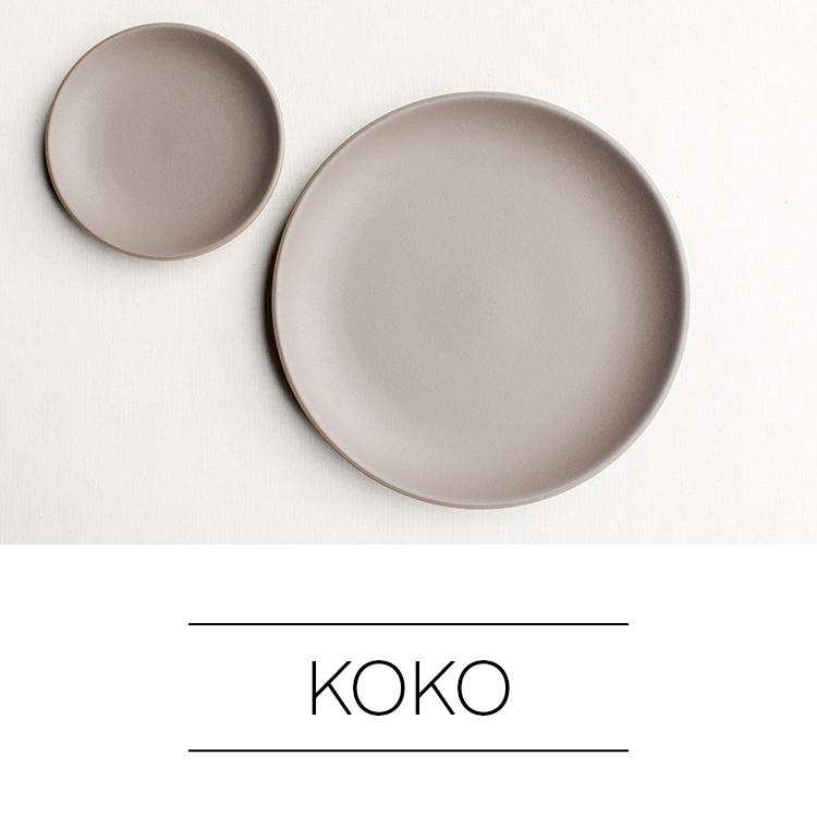 plate_rental_koko_sand_onyx_and_redwood_santa_barbara_ca