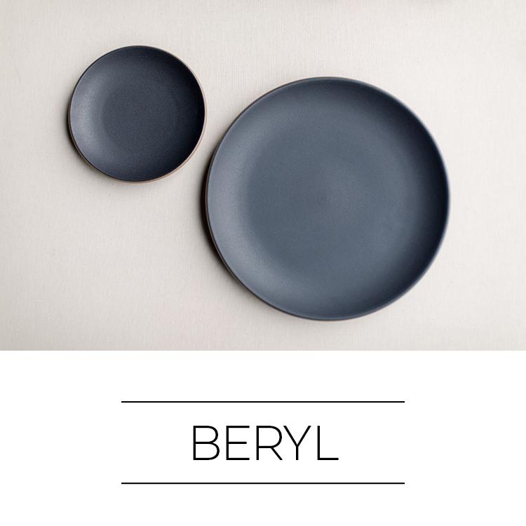 Beryl Heath Stoneware Plate Rentals