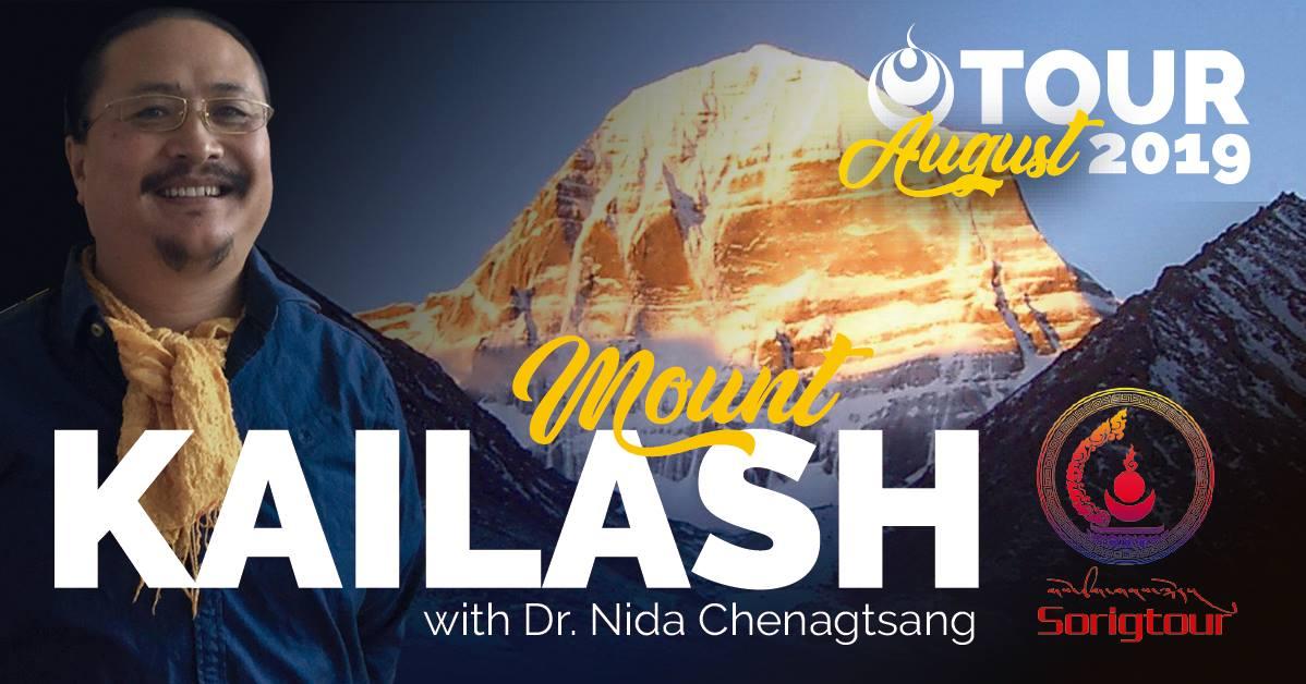 Kailash Tour.jpg