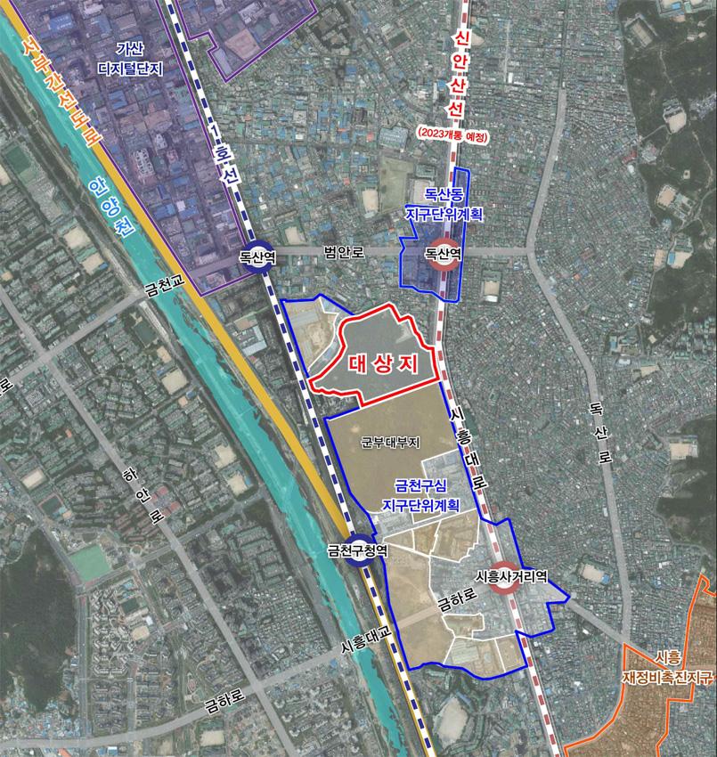 금천구 방공여단 세입대상부지 기본구상 및 타당성조사, 2016년
