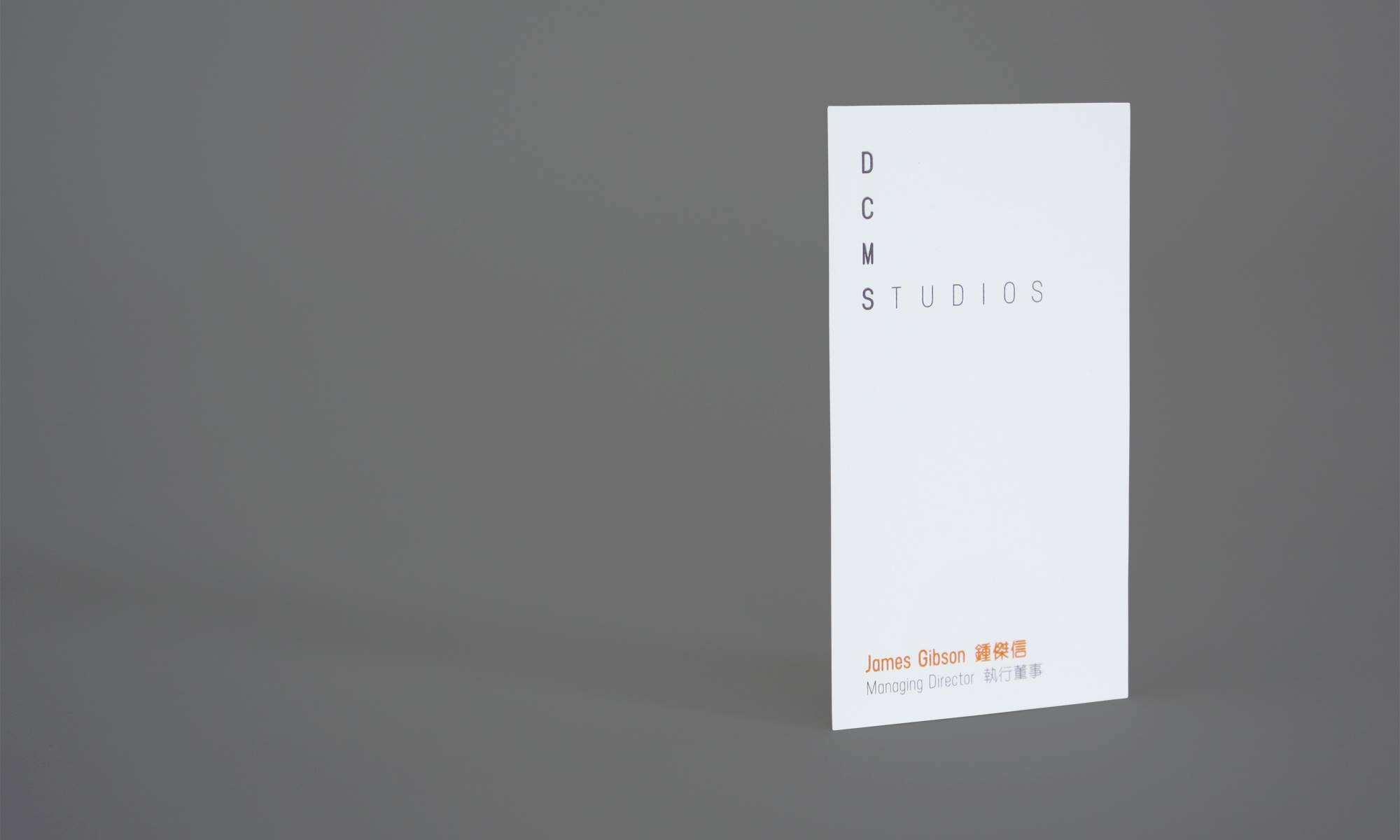 Hwang_Concepts_HKUST_eBook_Foreword