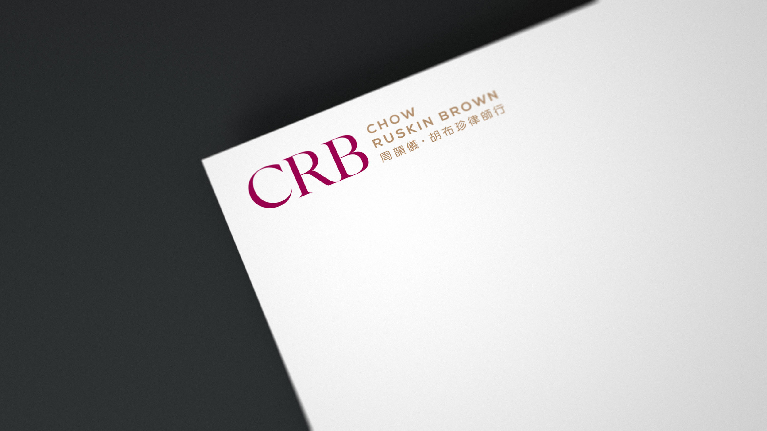 BrandCafe_CRB_Chow_Ruskin_Brown_Brand_Identity_Logo.jpg