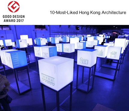 good-design-award-2017.jpg