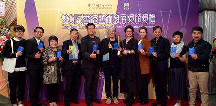 art-promotion-award-2015.jpg