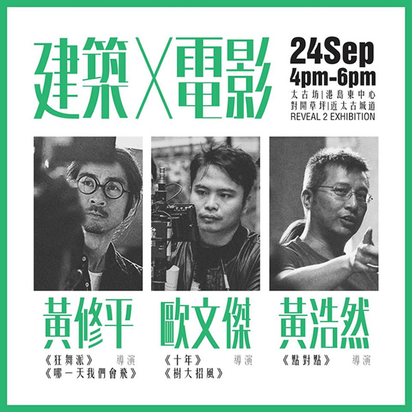 Architecture X Movie  24 Sep 2016