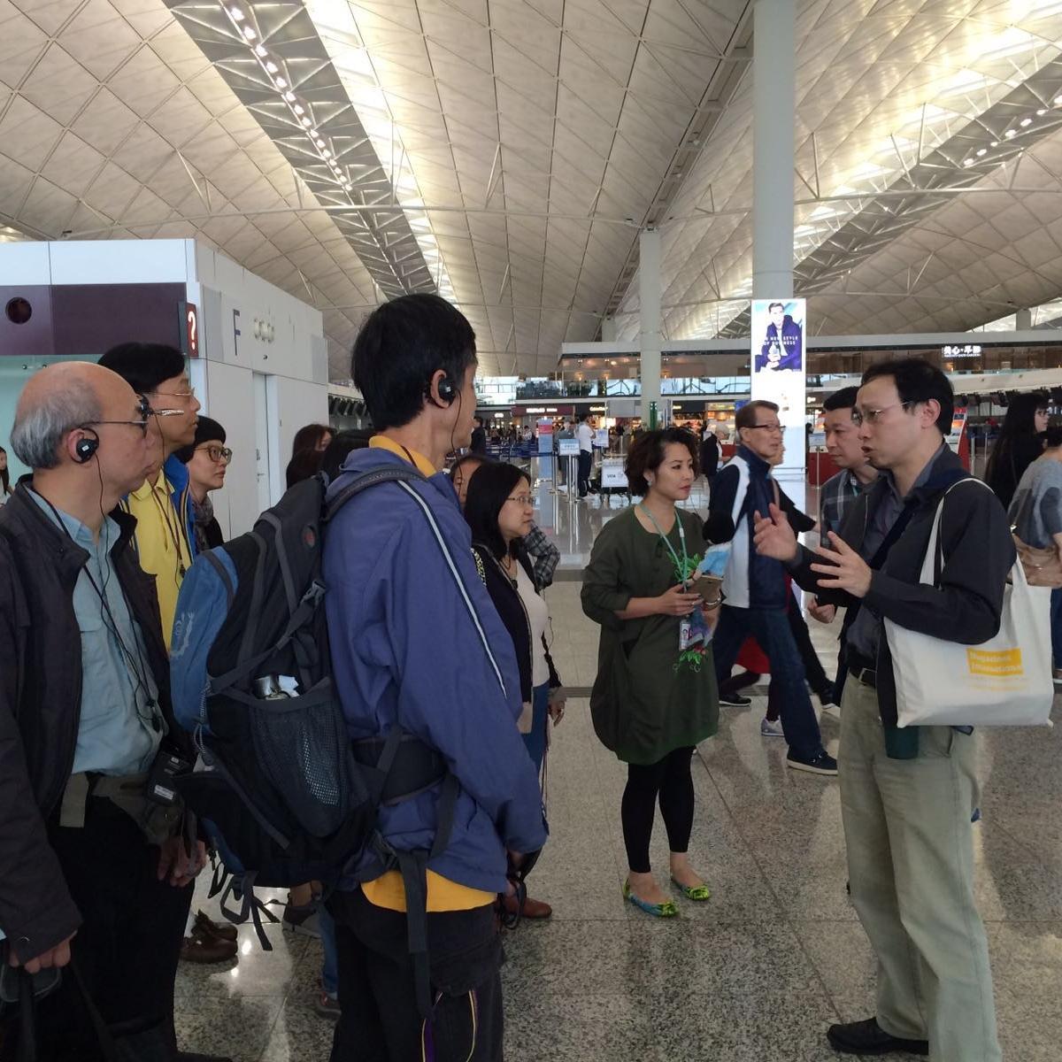 "Archi-Walk – ""Hong Kong International Airport Terminal 2""  02 Apr 2016"