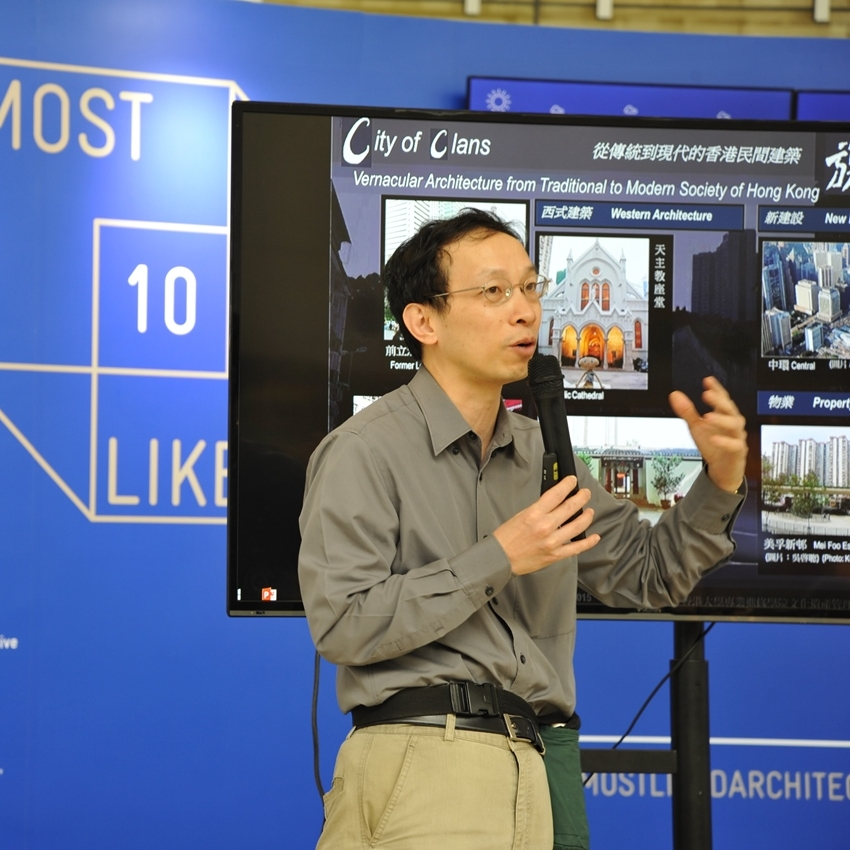 """Archi-Talk 3 – """"City of Clans: Vernacular Architecture from Traditional to Modern Society of Hong Kong""""  02 Apr 2016"""